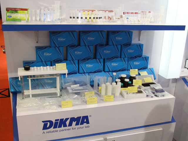 Exhibition dikma technologies inc a reliable partner - Garden state exhibit center somerset nj ...